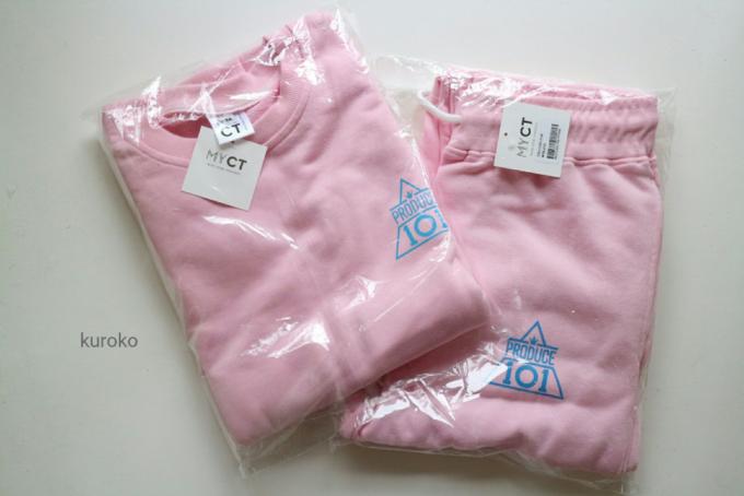 ピンクソーセージ団の服
