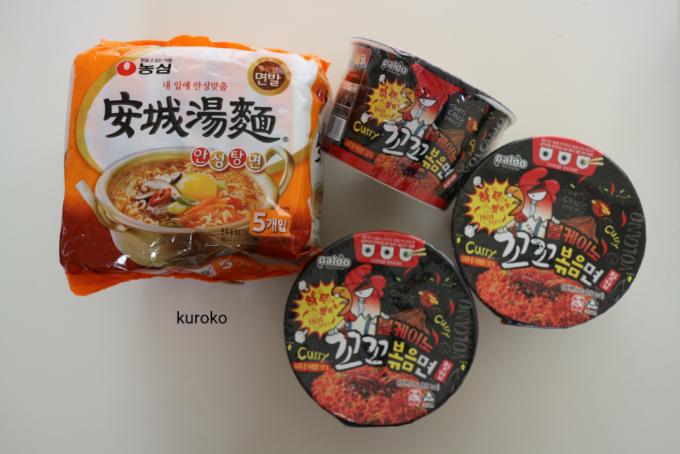 安城湯麺とポックンミョン