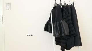 18年2月の韓国で購入した服