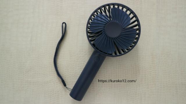 韓国ソウルで購入したハンディファン(携帯扇風機)の画像