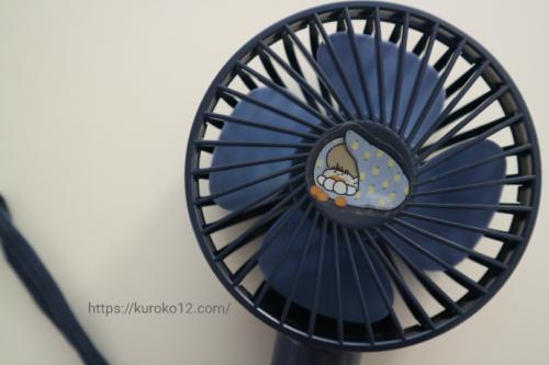 カンダニエルのシールを貼ったハンディファン(携帯扇風機)の画像