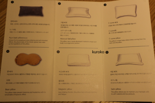 ナインツリーホテルの枕選択サービスの画像