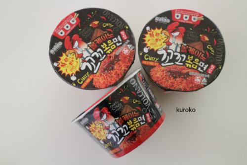 ボルケーノ韓国の激辛麺コッコポックンミョンの画像