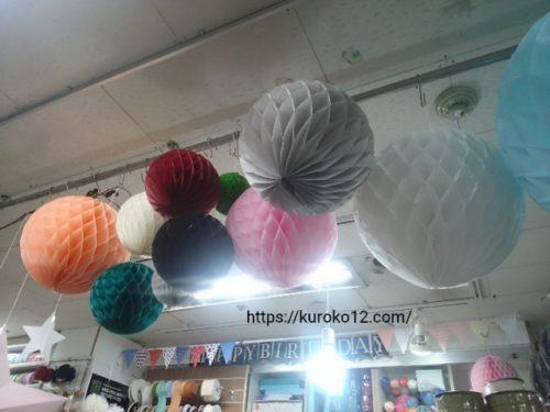花市場のハニカムボールの画像