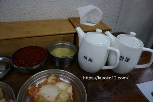 筆洞麺屋の調味料の画像
