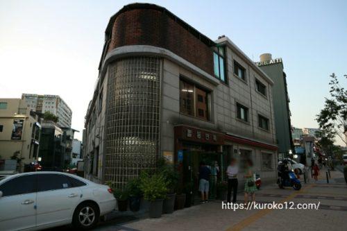 筆洞麺屋の外観の画像