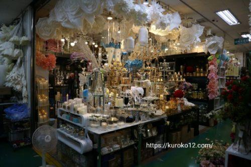 花市場でお気に入りのお店の画像