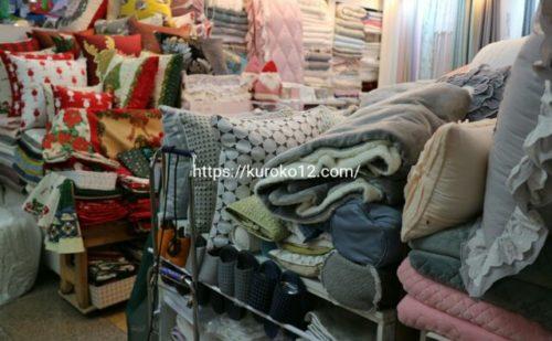 GOTOmallの寝具ショップの画像