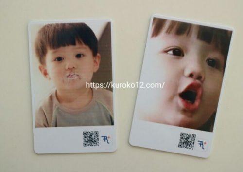 ダイソーオリジナルTmoneyカード機で作ったカードの画像