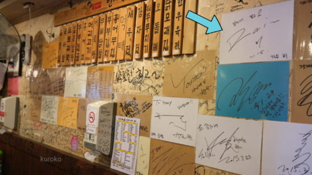 カンガネピンデトのレインのサインの画像