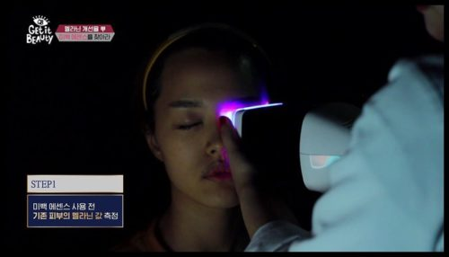 get it beautyビュラバの検証実験の画像