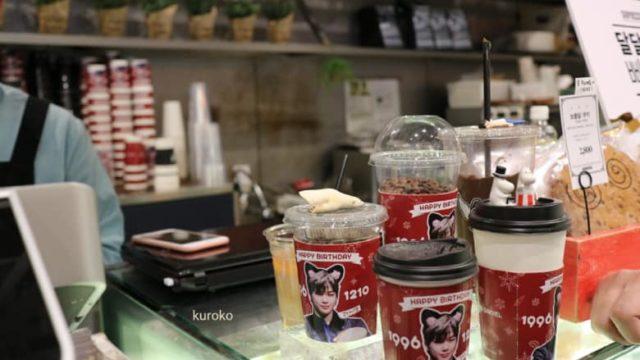 カン・ダニエルのセンイルカフェの画像