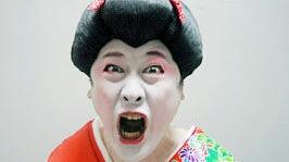 小梅太夫の画像