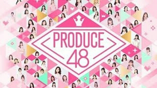 produce48の画像