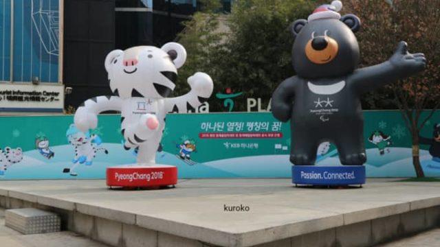 平昌オリンピックマスコットの画像