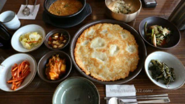 シレマウルの食事の画像
