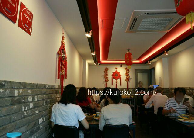 口福マンドゥの店内画像