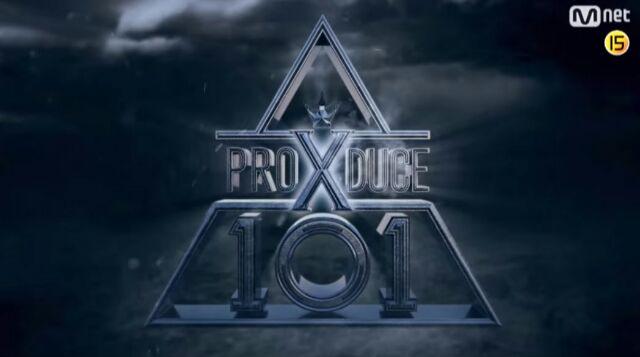 Mnet PRODUCE X 101の画像
