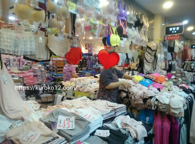 GOTO MALLリラックス下着を売ってるお店の画像