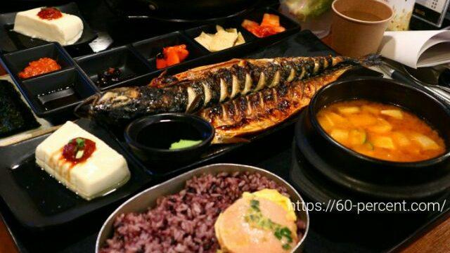 ムンスギミナリ食堂(弘大)の焼きサバ定食の画像
