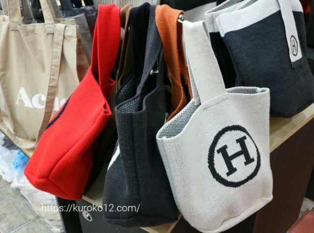 韓国でよく見かけたHマークが入ったバッグ