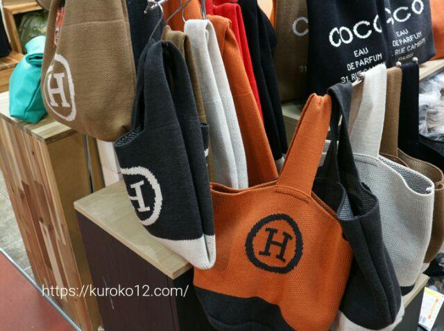 南平和市場(NPH)で見つけた可愛いバッグ