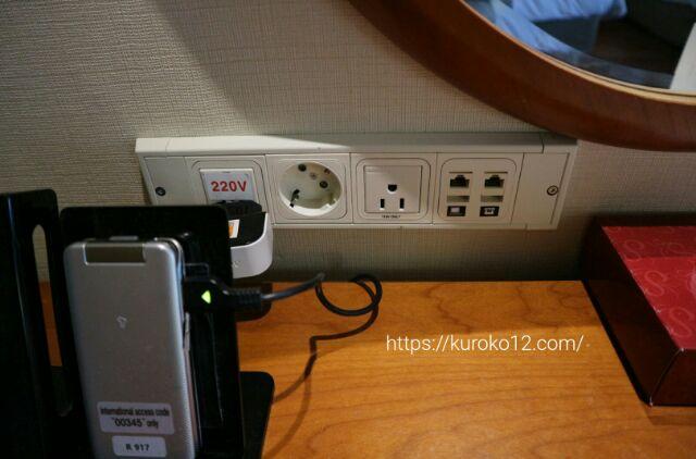 セジョンホテルの日本電化製品対応コンセントの画像