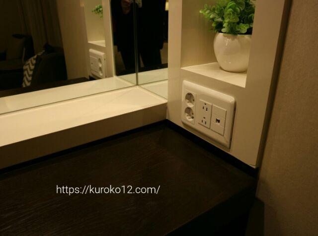 ソラリア西鉄ホテルソウルの日本電化製品用コンセント
