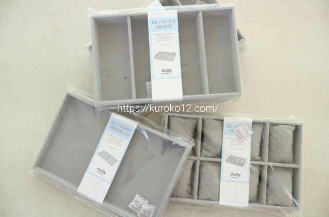 韓国のインテリアショップcasamiaで購入したアクセサリーケース
