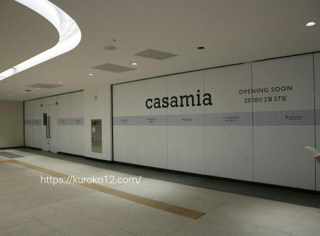 高速ターミナルビルにオープンするインテリアショップcasamiaの画像