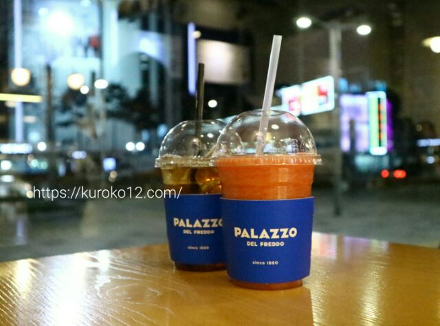 maxstyle1階のカフェPALAZZOの飲み物画像