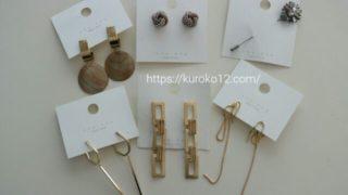 東大門のアクセサリー卸nyunyu購入品の画像
